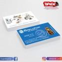 Plantilla: Tarjeta de visita o negocio  - PT00137